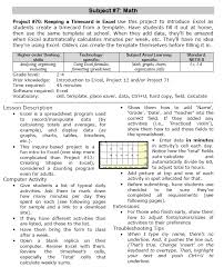 2nd Grade Lesson Plans II-Bundle - Structured Learning