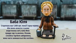 """Новий слоган кампанії Порошенка """"Думай"""" блогери присвятили Гладковському, Кернесу і Труханову - Цензор.НЕТ 9424"""