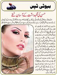 videos posted in beauti tips urdu previousnext previous image next stani makeup base name middot bridal