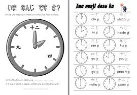 Time Clock Chart Japanese Year 5 Booklet Colours Numbers Speech Clock Times Progress Chart