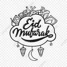 Modern Eid Mubarak Doodle Banner And Card Illustration Ramadan