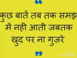Very Inspiring Quotes About Life Simple Gulzar Sahab's Very Inspirational Quotes For Life Changing Very