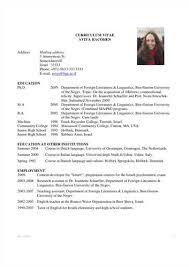 High School Resume Builder Awesome Homework Help And Test Preparation Portland Public Schools Free