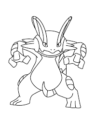 Pokemon Coloring Pages Mega Swampert Cgiffordprintablemewarnaisite