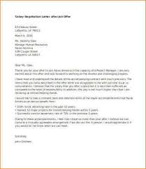 how to negotiate an offer letter salary negotiation letter after job offer divine print vizarron com