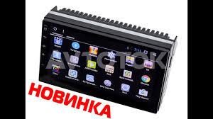<b>Универсальная 2DIN</b> (178x100) <b>магнитола</b>-планшет Android 4S1A