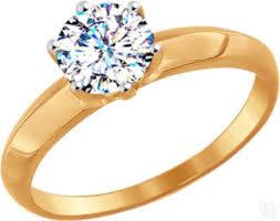 Купить серебряные <b>кольца</b> коллекции 2020 года в магазинах ...