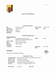 Resume Format For Company Job Resume Format For Company Job Fresh 100 Marvelous Job Resume Format 36