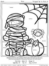 Use the simple ideas on these worksheets to create. Color By The Number Code Wrapped Up In Math Halloween Addition Worksheets 2nd Grade Dark Color Math Worksheets 2nd Grade Halloween Worksheets Common Core Math Worksheets Grade 5 Dark Graph Paper Gifted