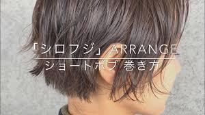 広末涼子の人気髪型ランキングtop15ショートボブ長さ別アレンジ