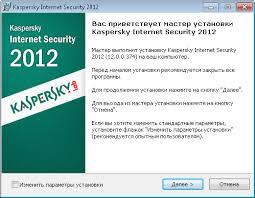 <b>Kaspersky Internet</b> Security 2012: тотальная дезинфекция ...
