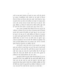 qawwali ka sharai hukm hindi by allama rahat khan qadri 8