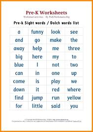 Kindergarten Dolch Words Sight Words Film Today Kindergarten Sight ...