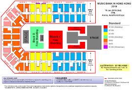 King Kong Seating Chart Music Bank In Hong Kong 2019