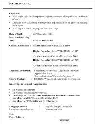 University Resume Sample 19 Graduate Student Template