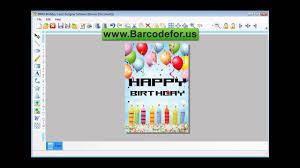 How To Design Birthday Card In Coreldraw Steps To Create Birthday Cards Using Drpu Birthday Card
