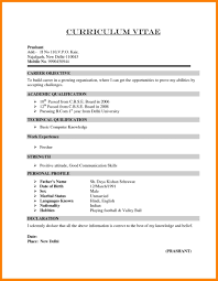 Mba Fresher Resume Format Doc New File Word Newest For Freshers 2015