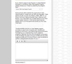 the ultimate guide to applying to brown university screen shot 2016 08 23 at 11 16 20 am