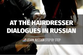 At <b>the hairdresser</b> - Dialogues in Russian with audio