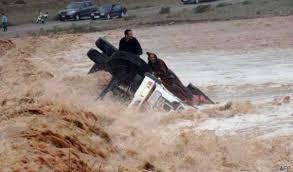 """Résultat de recherche d'images pour """"rabat  marocain et la  la pluie 2018"""""""