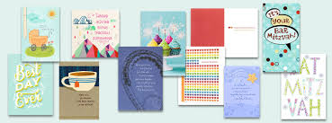 hallmark greeting cards and gifts