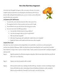marigolds analysis handout liberty union high school district short story assignment