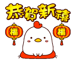 Small Picture LINE HAPPY CHINESE NEW YEAR with CUTE