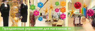 Пластиковые вешалки (<b>плечики) для одежды</b> - купить в Санкт ...
