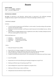 Resume Sumitk