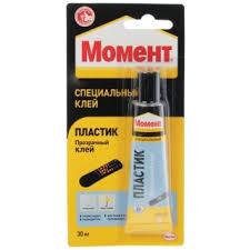 <b>Клей для пластика Момент</b> Henkel купить - <b>Клей</b> Хенкель Жидкий ...