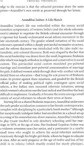 sample essay about feminism essays a new york times bestseller a collection of essays spanning politics criticism and feminism from one of the most watched young cultural observers of her