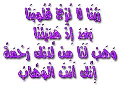 جمعة مباركة إن شاء الله Images?q=tbn:ANd9GcSMPkfuRn7frruLdAOkTRgC_-T-SS4Gnttxd1Ws6DC3-NMVPbksyQ