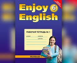 Решебник по английскому класс биболетова тетрадь