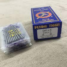 <b>100pcs</b>/lot DP*5,110/18,Industrial <b>Sewing Machine</b> Needle.-in ...