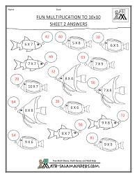 Fun Multiplication Worksheets to 10x10Fun Multiplication to 10x10 Sheet 2 · Sheet 2 Answers