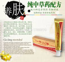 Chinese Medicine Cream Natural Mint Psoriasis Eczema Ointment Cream ...