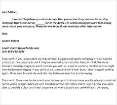 Sample Follow Up Email After Interview No Response Systematic