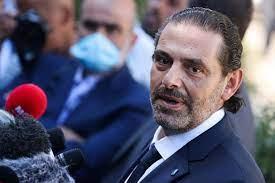 سعد الحريري: رئيس الحكومة اللبنانية المكلّف قدمت تشكيلة حكومية جديدة وننتظر  جواب الرئيس ميشال عون - الوطن اليوم