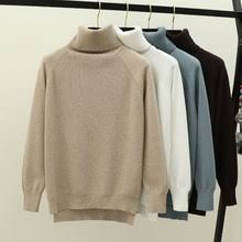 Best value <b>Sweater</b> Warm – Great deals on <b>Sweater</b> Warm from ...