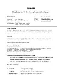 Resume Maker Template Saneme