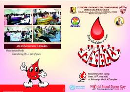 blood donation camp ym