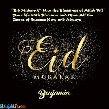 Benjamin Eid mubarak images for wish eid with name