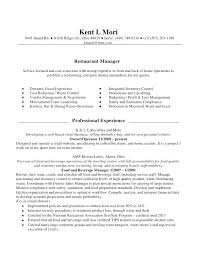 Bakery Manager Resume Bakery Manager Resume Bakery Supervisor Resume ...