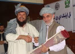 afghan stan gift exchange