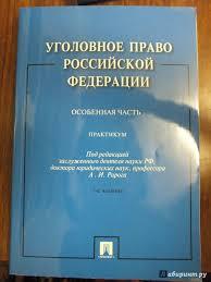 Источники права российской федерации курсовая Древний сайт  Источники права право контрольная работа
