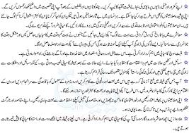 tips for success in life in urdu tips for success in urdu