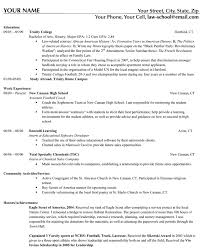 College Transfer Student Resume Sample