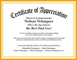 Sample Certificate Award Service Award Certificate Wording Davidhdz Co