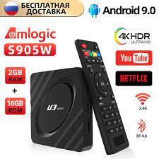 U3 S905W Internet Tivi Đầu Android TV box RAM 2GB Rom 16GB TV Box -  AliExpress