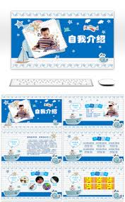 Education Background For Powerpoint 8 Educational Background Powerpoint Templates For Unlimited